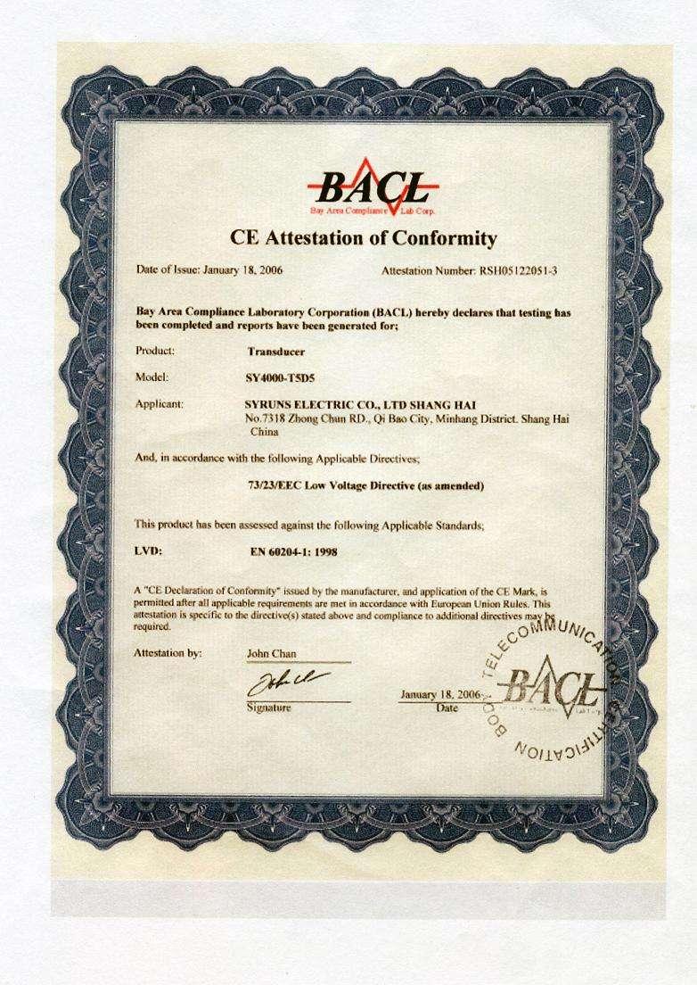 CE出口证书